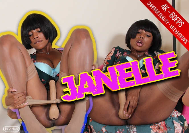 janelle_chinese01